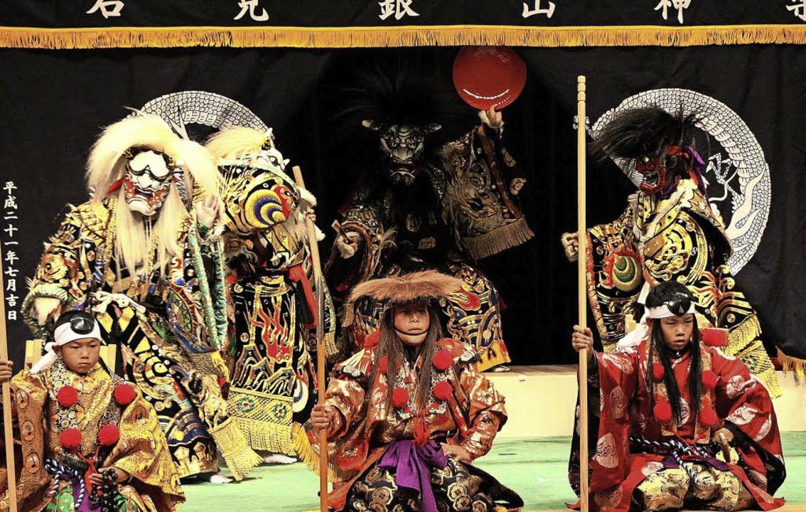 Japanisches kindertanztheater theater ticket for Japanisches haus name