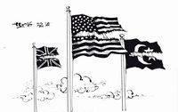 Stolz weh'n die Flaggen...