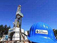 Badisch Petroleum: Bei Karlsruhe sucht man Erd�l