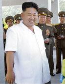 Nordkorea provoziert seine Nachbarn
