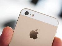 M�chtige Spionage-Software f�r iPhones entdeckt