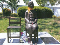 Bronzefigur l�st diplomatischen �rger mit Japan aus