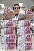 Chinas Kreditblase