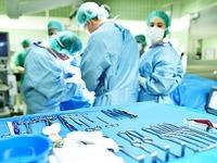 Spital Bad S�ckingen: OP bis Ende 2016 geschlossen