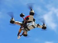 Gibt es bald strengere Sicherheitsregeln f�r Drohnen?