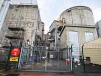 AKW Fessenheim: B�rgerinitiativen verklagen EdF
