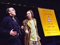 "Theater Freiburg zeigt Lessings Parabel ""Nathan der Weise"""