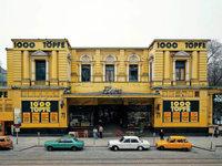 Milan Horaceks Hamburger Streifzüge Anfang der 80er