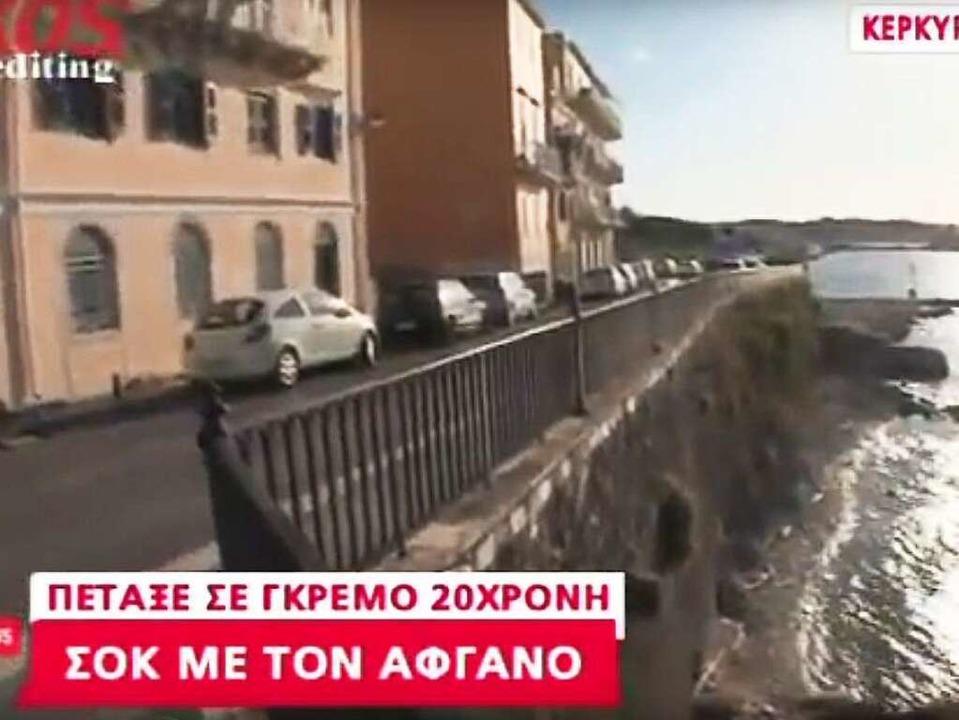 Der griechische  Kanal Alpha TV berich...t der Tatort in Griechenland zu sehen.  | Foto: Screenshot