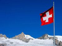 Abstimmung über Einbürgerung: Wie man Schweizer wird