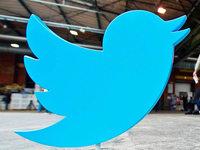 Gehackte Twitter-Konten verbreiten Nachrichten von Erdogan-Anhängern