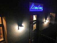 Restaurants in Berlin: Geheimtipps für die Hauptstadt