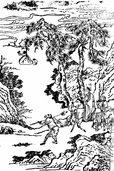 """Eva Lüdi Kong zur Übersetzung des chinesischen Romans """"Die Reise in den Westen"""