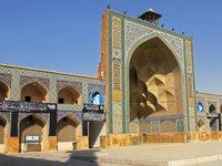 Festnahme von Homosexuellen in Isfahan: OB Salomon schreibt kritischen Brief an Bürgermeister