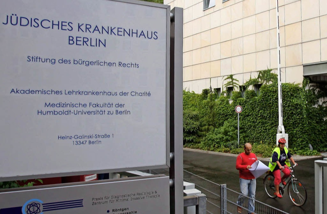 Das jüdische Krankenhaus in Berlin    Foto: DPA