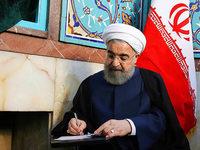 Irans Präsident Ruhani erringt klaren Wahlsieg