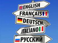 Vorsicht bei Vermittlern von Sprachreisen für Schüler