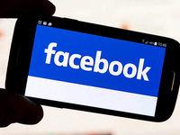 Facebook will sich Maas nicht beugen
