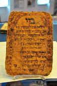 Stadtmuseum zeigt Funde aus der Mackenheimer Synagoge