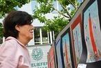 """Fotos: Der große Aktionstag """"Kunst für Kunst"""" in Lörrach"""