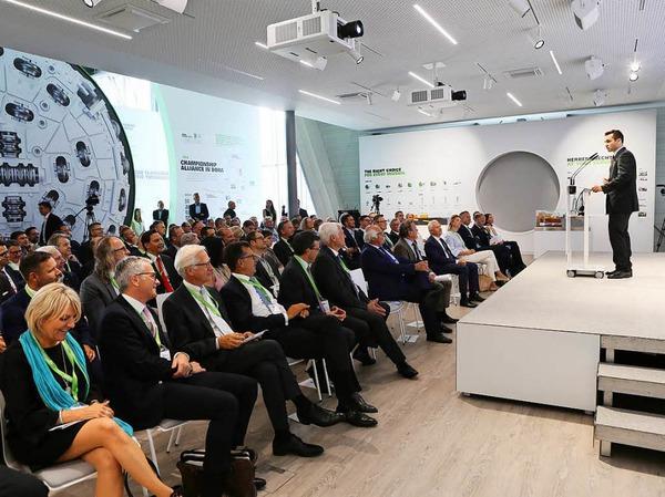 Das Martin Herrenknecht Forum in der neuen Academy
