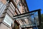 Fotos: BZ-Leser blicken ins Reichswaisenhaus