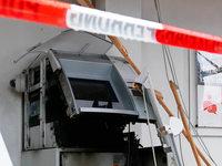 Möchtegern-Panzerknacker sprengen Geldautomaten – ohne Erfolg
