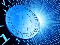 Zwei Betriebe nehmen Bitcoins zur Zahlung an