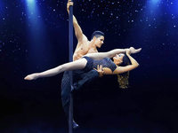 """BZCard-Rabatt für Dinner-Show """"Cirque d'Europe"""""""