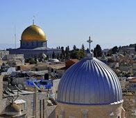 FLUCHTPUNKT: Wiener Melange in Jerusalem