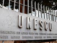 Israel kündigt nach den USA ebenfalls Austritt aus der Unesco an