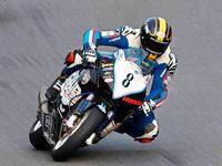 Daniel Hegarty stirbt nach Sturz bei Rennen in Macao