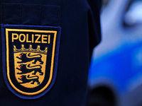 KSC-Fan stirbt nach Angriff in Karlsruhe