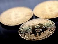 Wie funktionieren Kryptowährungen wie Bitcoin?