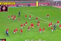 Drei japanische Fußballprofis spielen gegen einhundert Kinder