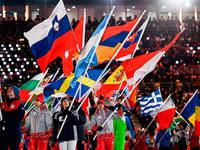 Fotos: Kunterbunte Abschlussfeier der Olympischen Winterspiele in Pyeongchang