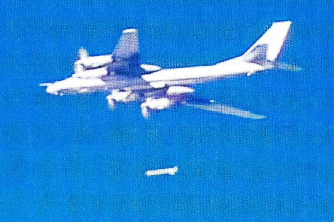Krieg in Syrien Militär in Alarmbereitschaft - Trump sagt Südamerika-Reise ab