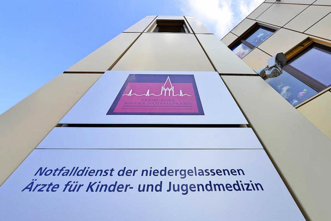 2022 soll eine neue Kinderklinik entstehen.  | Foto: Michael Bamberger