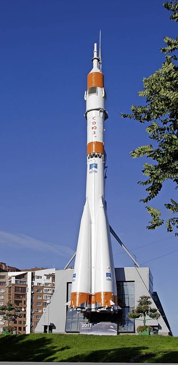 Samara:   Zentrum für Raketenbau  | Foto: Aleksey Sudakov  stock.adobe.com