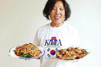 5 Rezepte zur Fußball-WM: Was die Gegner servieren