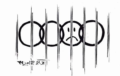 Keine Gaudi für Audi Zeichnung: haitzinger