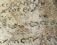 """13 eingeritzte Verse aus Homers """"Odyssee"""""""