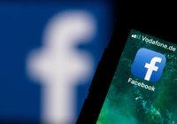 Facebook-Urteil: Digitale Daten sind flüchtige Botschaften