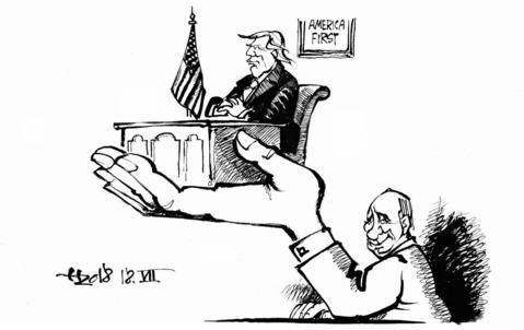 Trumps Oval Office? ZEICHNUNG: HAITZiNGER