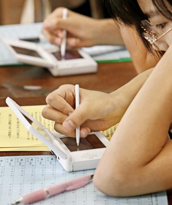 In japanischen Schulen läuft mancherle...h was die Wahl der Lernmittel angeht.   | Foto: AFP