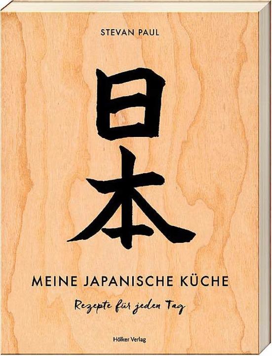 Stevan Paul: Meine japanische Küche.  | Foto:  Der Sonntag Verlags GmbH