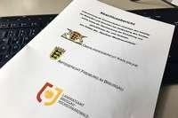 Abschlussbericht zeigt, wie die Behörden im Staufener Missbrauchsfall versagt haben