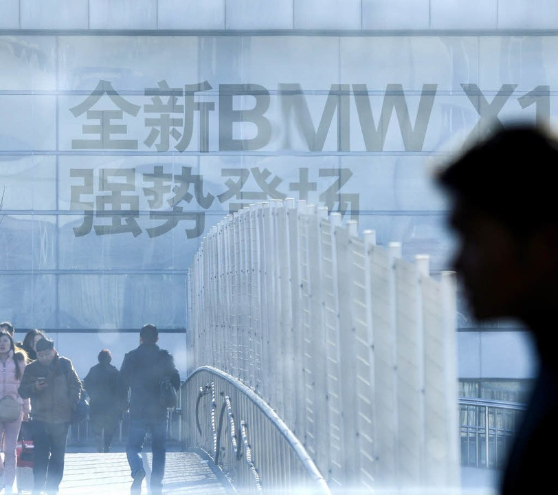 BMW will in China wachsen.  | Foto: dpa