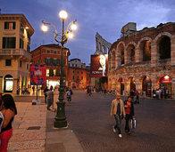 Fluchtpunkt: Arena di Verona