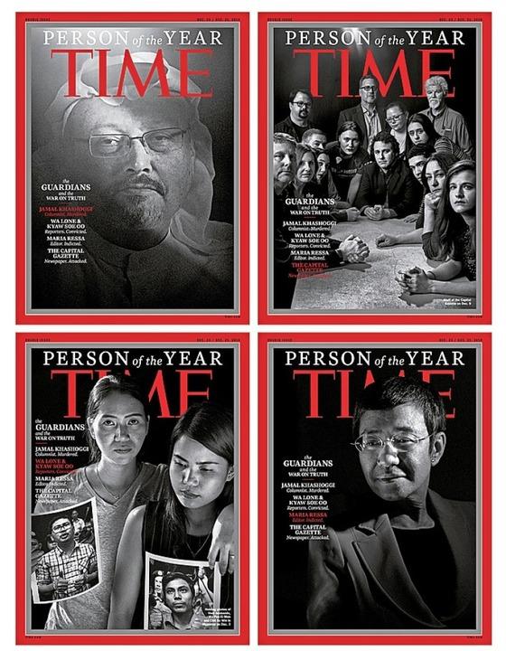 Time-Magazin: Person des Jahres ist Jamal Khashoggi - und weitere Journalisten